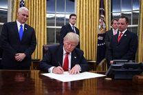 ترامپ: آمریکا فروش نفت خام ایران را کاهش نخواهد داد
