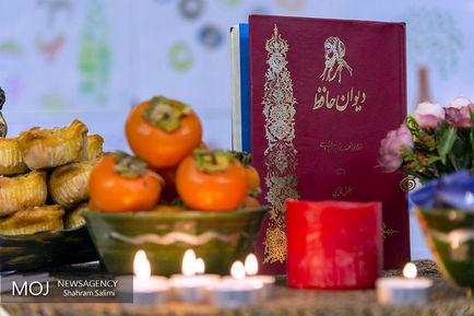 جشن+شب+یلدا+با+بیماران+سرطانی