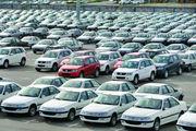 قیمت خودرو امروز ۳۱ خرداد ۹۹/ قیمت پراید اعلام شد