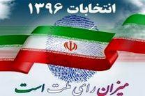 نتایج آرا انتخابات شورای شهر نجف آباد