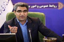 مشکل ۲۳ واحد تولیدی تملیکی توسط بانکها در کرمانشاه حل شد