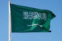 پرداخت یارانه نقدی عربستان آغاز می شود