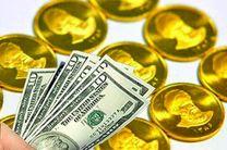 ارزش دلار به بالاترین سطح در چهار ماه گذشته رسید