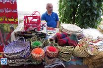 برگزاری نمایشگاه صنایع دستی در پارسیان