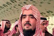 درخواست شاهزاده محبوس شده سعودی از مردم جهان