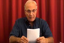 احمد شفیق: از ورودم به مصر ممانعت کردند