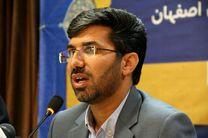 افتتاح پروژههای عمرانی در منطقه 14 در سال 98 / رفع محرومیت از منطقه 14 شهرداری اصفهان