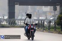 کیفیت هوای اصفهان برای عموم ناسالم است / شاخص کیفی هوا 172