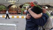 آزادی ۲۰۲ زندانی دیه و جرائم غیر عمد از زندان های هرمزگان