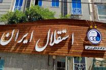 سقف قرارداد، سنگ مددی پیش پای بازیکنان/عدم حضور بازیکنان استقلال در تهران