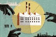 چگونه رانت در اقتصاد ایران نفوذ کرد؟ / ضعف اجرای اصل ۴۴ قانون اساسی ریشه مشکلات