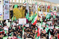 پیام استاندار اصفهان برای حضور پرشور مردم در یوم الله 22 بهمن