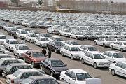 متناسب سازی قیمت و کیفیت خودروها در طرح ساماندهی بازار خودرو