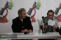 نشست های خبری چهل و هشتمین جشنواره فیلم «رشد»