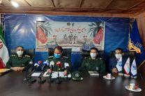 لغو رژه نظامی در هفته دفاع مقدس / شهادت 3هزار 400 نفر در جنگ تحمیلی از استان اردبیل