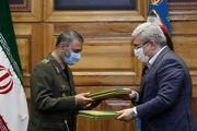 تفاهمنامه علمی تحقیقاتی بین ارتش و معاونت علمی و فناوری رئیس جمهور امضا شد