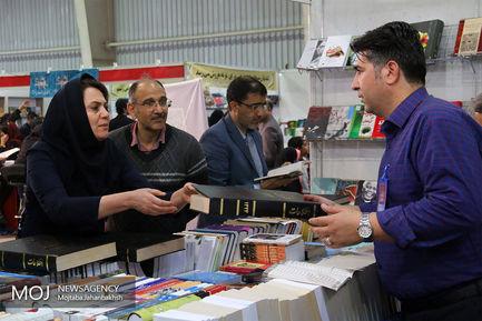سیزدهمین نمایشگاه کتاب اصفهان