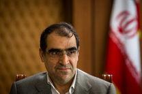 وزیر بهداشت عنوان کرد: تقدیر و تاکید آیت الله سیستانی در رسیدگی به محرومین