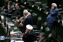 اخطار نمایندگان مجلس به سه کشور اروپایی