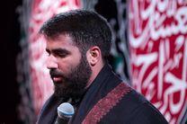دانلود گلچین مداحی حسین طاهری مناسب شب سوم محرم (5 فایل)