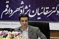 افتتاح ۱۱۴ پروژه عمران شهری شهرداری قم در هفته دولت