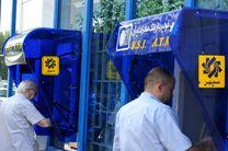 افزایش ١۴ درصدی تعداد تراکنش های دستگاه های خودپرداز بانک صادرات ایران
