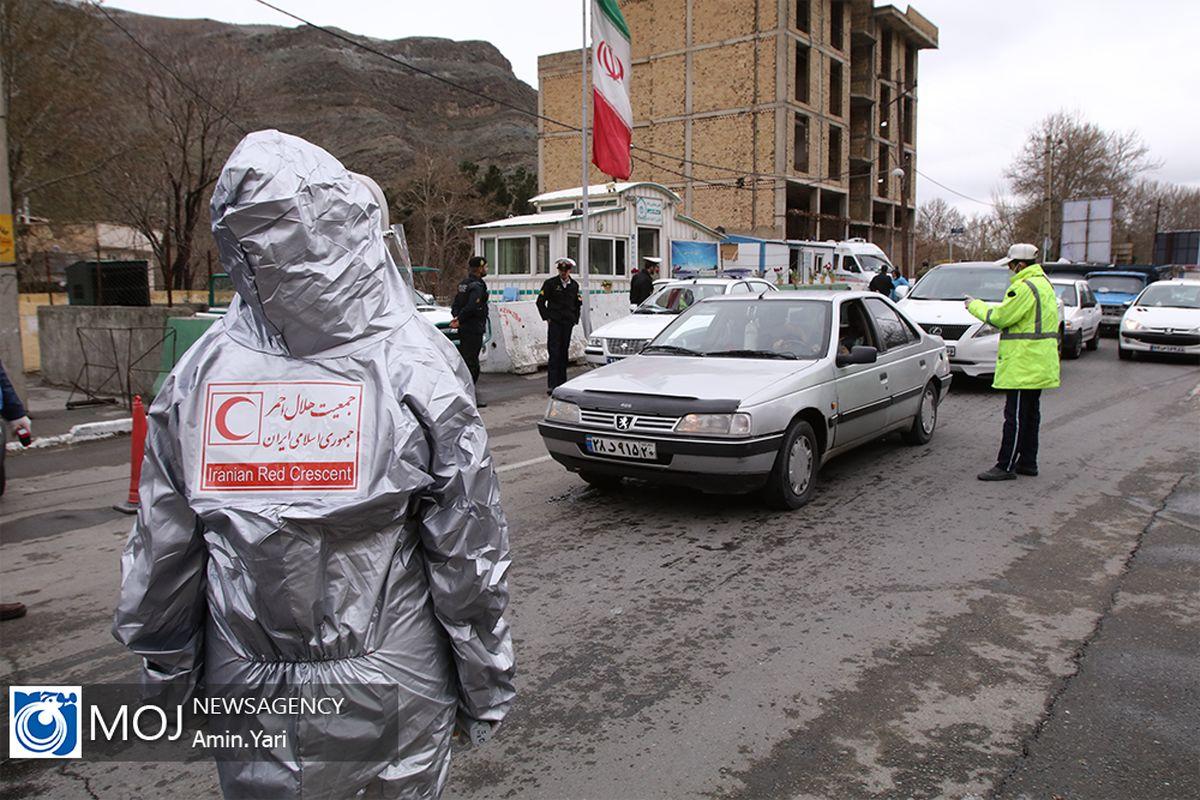 احتمال دومین نوروز قرنطینه ای ایران / آیا مسافرت های نوروزی ممنوع خواهد شد؟