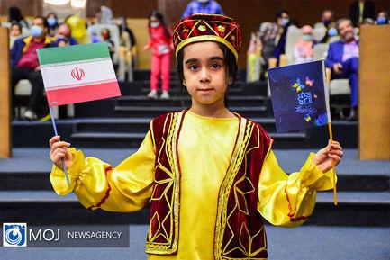 افتتاحیه سی و چهارمین جشنواره فیلم های کودکان و نوجوانان اصفهان