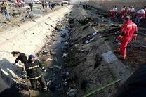 جزئیات سانحه سقوط هواپیمای اوکراینی