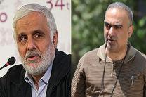 «جیرجیرکها»؛ نام جدید ششمین فیلم احمدرضا معتمدی