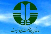 سازمان محیط زیست به مناسبت هفته دولت بیانیه صادر کرد