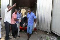 حملات هوایی آمریکا به مواضع الشباب موجب کشته شدن 4 تروریست شد