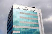 هیئت رئیسه ماده ۶ قانون ارتقاءسلامت نظام اداری انتخاب شدند
