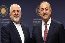 ظریف با همتای ترک خود تلفنی گفتگو کرد