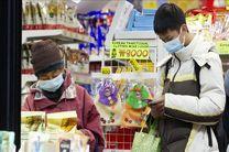 شمار مبتلایان به ویروس کرونا در کره جنوبی از 1100 نفر گذشت