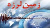 زلزله ۴.۷ ریشتری شهر ونک در استان اصفهان را لرزاند