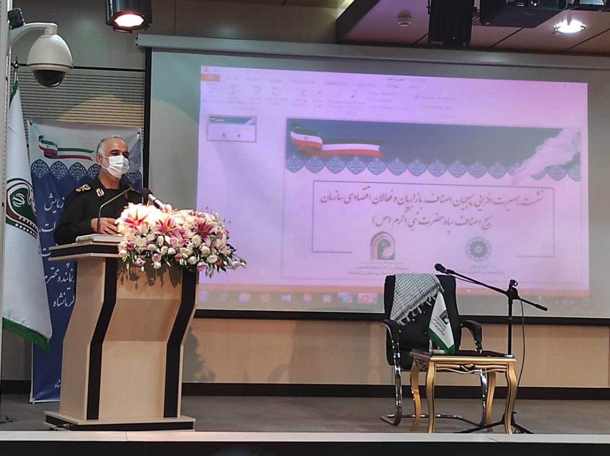 انتخابات ایران نه یک رویداد سیاسی بلکه یک جنگ تمام عیار علیه توطئههای دشمنان است