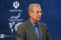 ما در قبال کودکان این سرزمین و فردای ایران مسئولیم