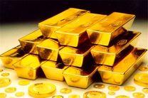 تنش های توافق هسته ای قیمت طلا را افزایش می دهد