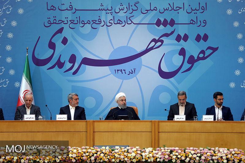 رئیس جمهور از کتاب جستارهایی درباره حقوق شهروندی رونمایی کرد