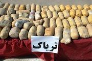 کشف 610 کیلو مواد مخدر در پی درگیری مسلحانه در سواحل خلیج فارس