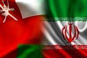 زمان بازی دوستانه ایران و عمان مشخص شد