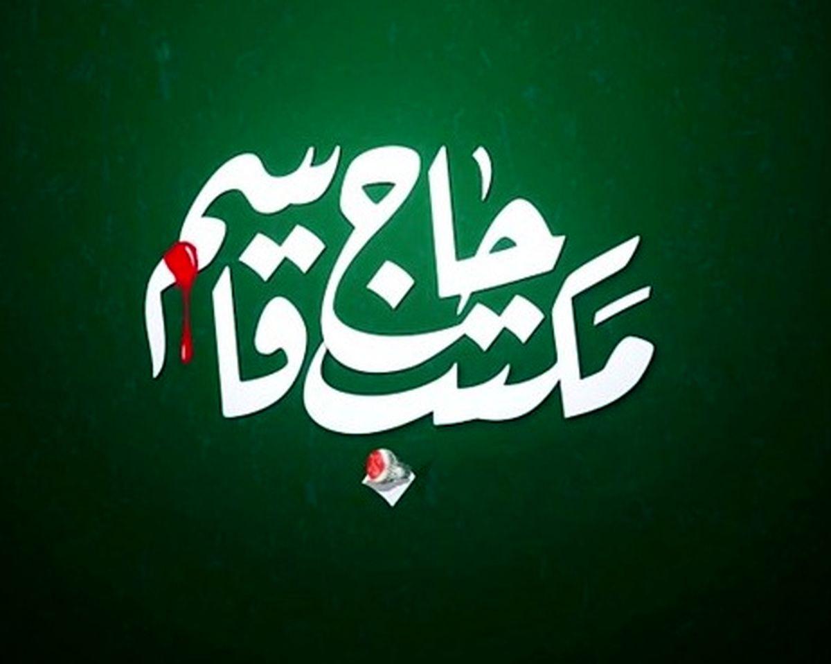 آغاز نخستین جشنواره رسانه ای مکتب حاج قاسم در هرمزگان