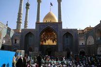 مراسم روز عرفه در حرم حضرت معصومه(س) برگزار میشود