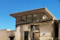 تخریب ساختمان فرسوده مرکز شهر بندرعباس