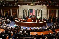 لایحه تحریم حماس در مجلس نمایندگان آمریکا تصویب شد