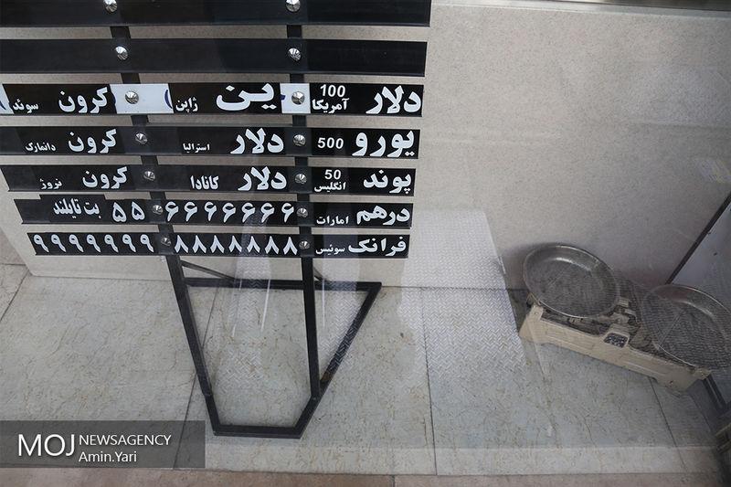 قیمت دلار مبادله ای در 14 بهمن 4694 تومان