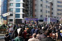 حضور بیمه کوثر در راهپیمایی چهلمین سالگرد پیروزی انقلاب
