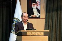 اتحادیه اقتصادی اوراسیا پل پیروزی ایران در دوران تحریم است