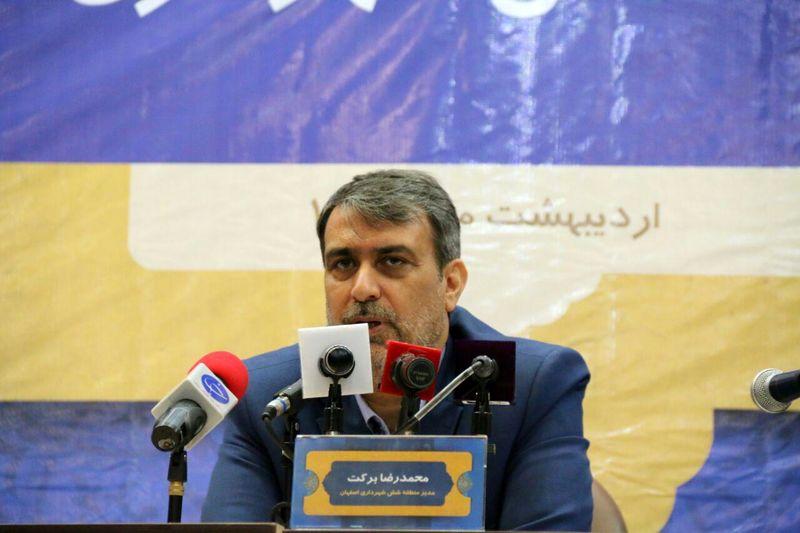 اجرای ۱۵۰ پروژه عمرانی در منطقه شش شهرداری اصفهان در سال 98